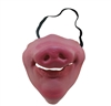 Latex Half Pig Mask Cosplay Costume Accessory