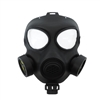 Adult Gas Mask Halloween Costume Accessory